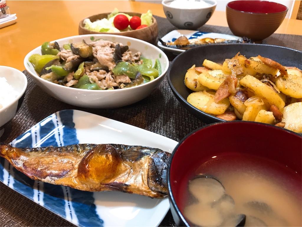 f:id:r-lovely-food:20190905125209j:image