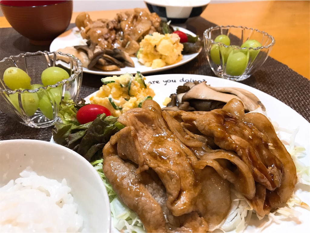 f:id:r-lovely-food:20190912101430j:image