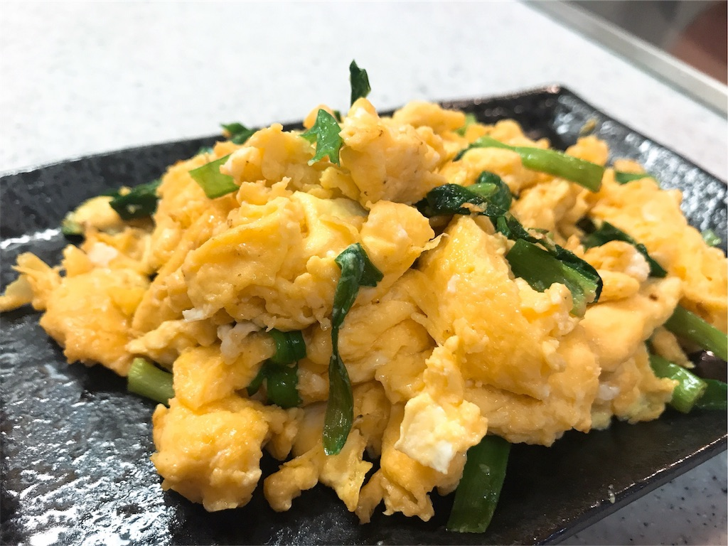 f:id:r-lovely-food:20190918224056j:image