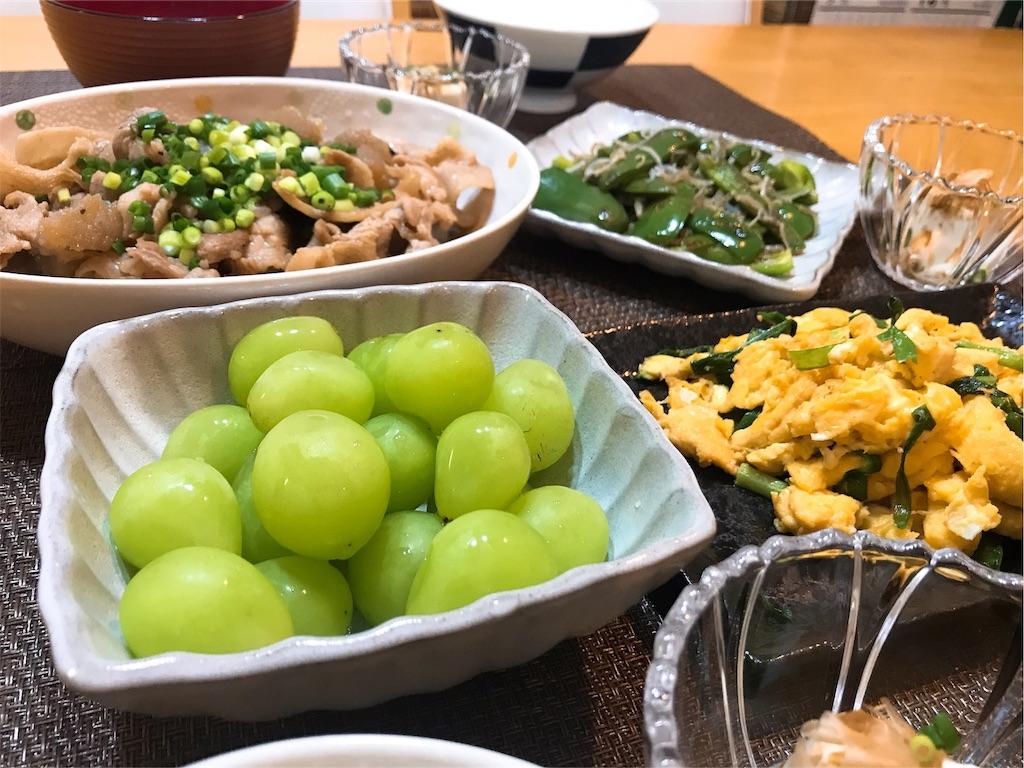 f:id:r-lovely-food:20190918224146j:image