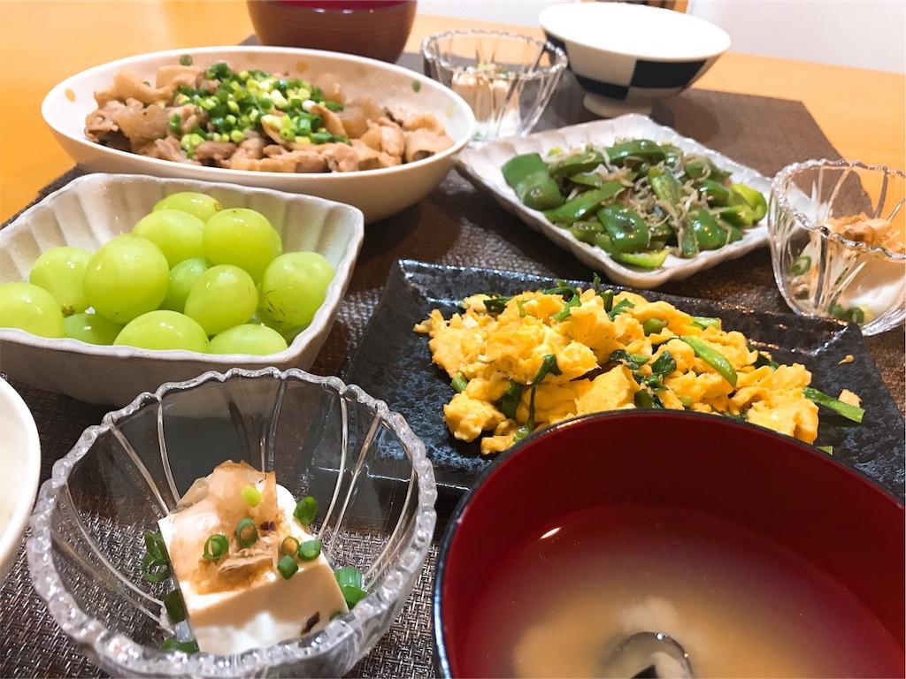 f:id:r-lovely-food:20190918224229j:image