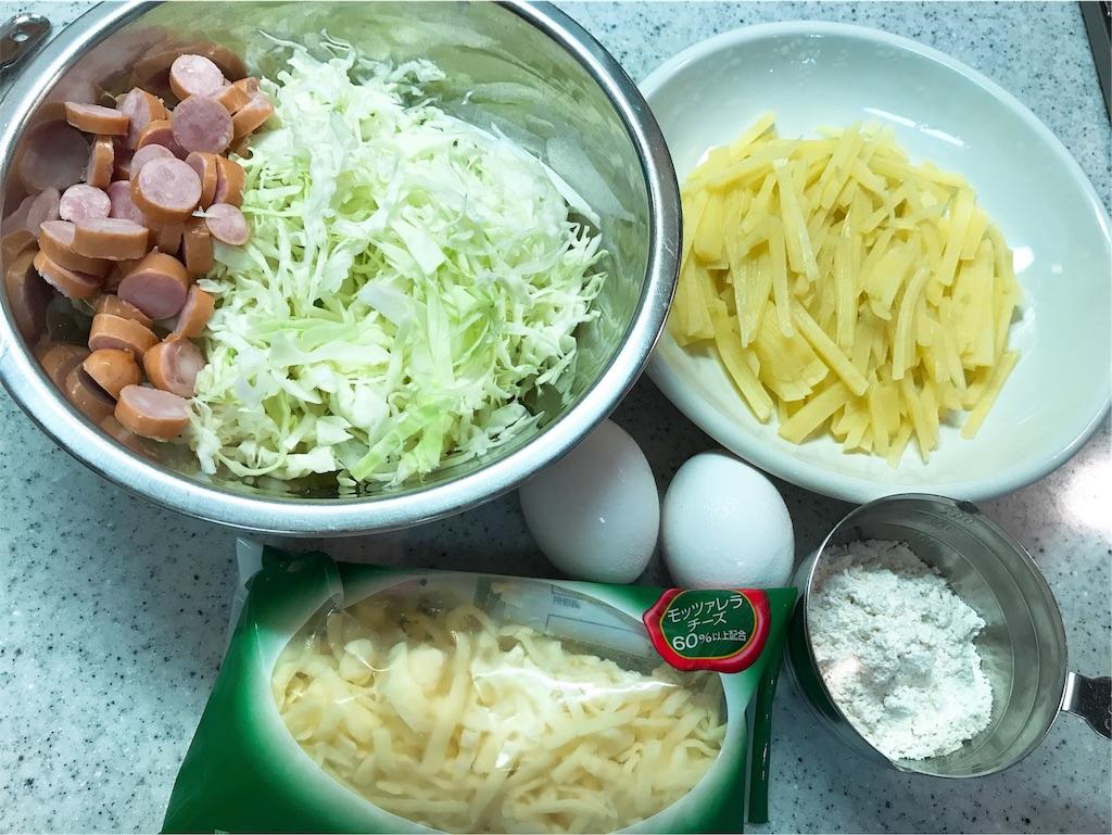 f:id:r-lovely-food:20190929171803j:image