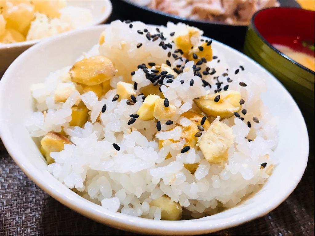 f:id:r-lovely-food:20191031105550j:image