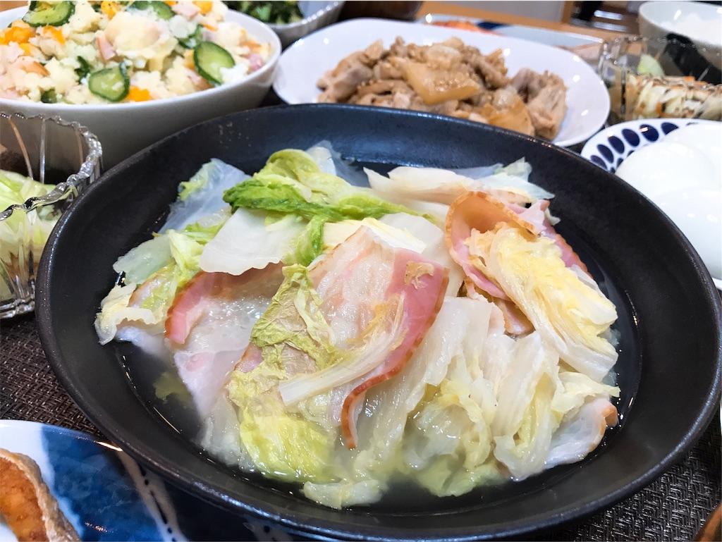 f:id:r-lovely-food:20191105124333j:image