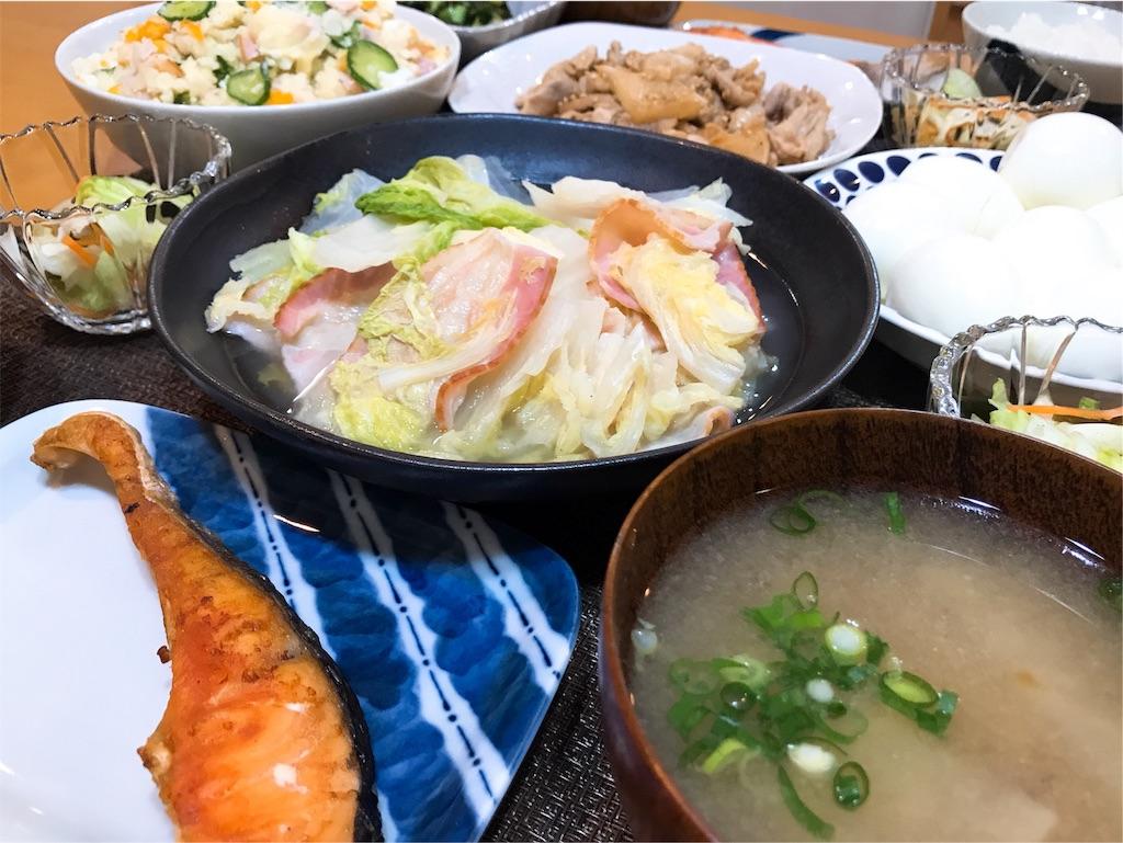 f:id:r-lovely-food:20191105141248j:image