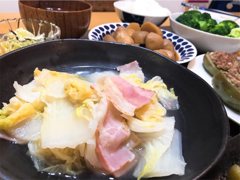 f:id:r-lovely-food:20191113124259j:image