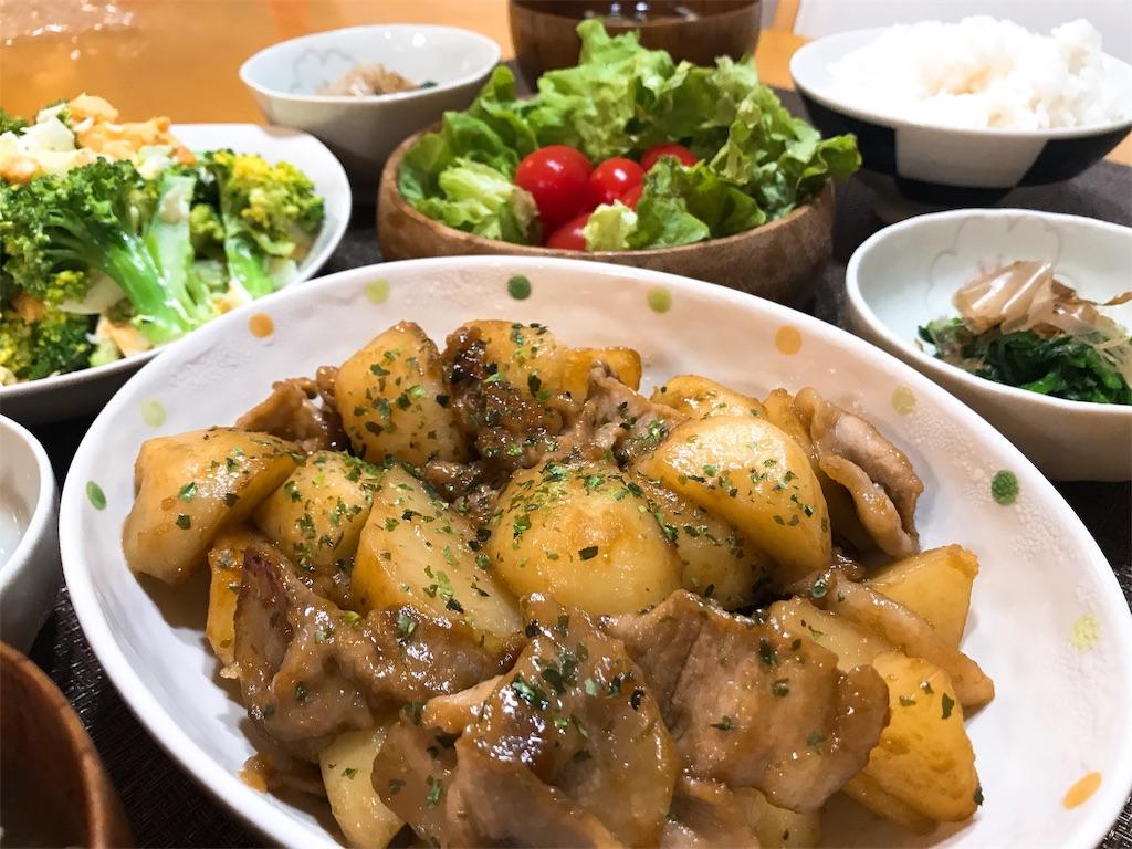 f:id:r-lovely-food:20191115103546j:image