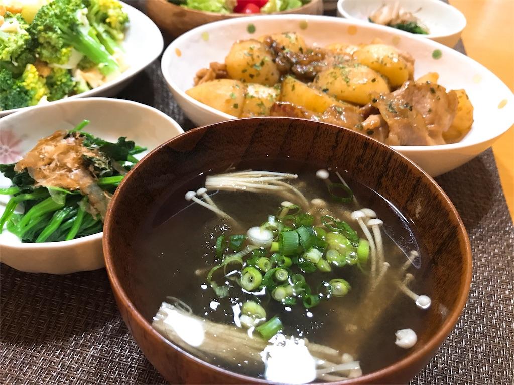 f:id:r-lovely-food:20191115105654j:image