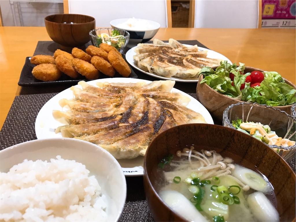 f:id:r-lovely-food:20191116201258j:image