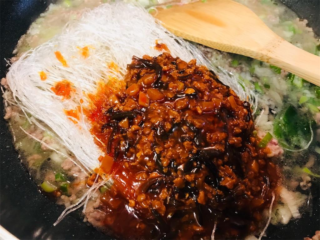 f:id:r-lovely-food:20191122110734j:image