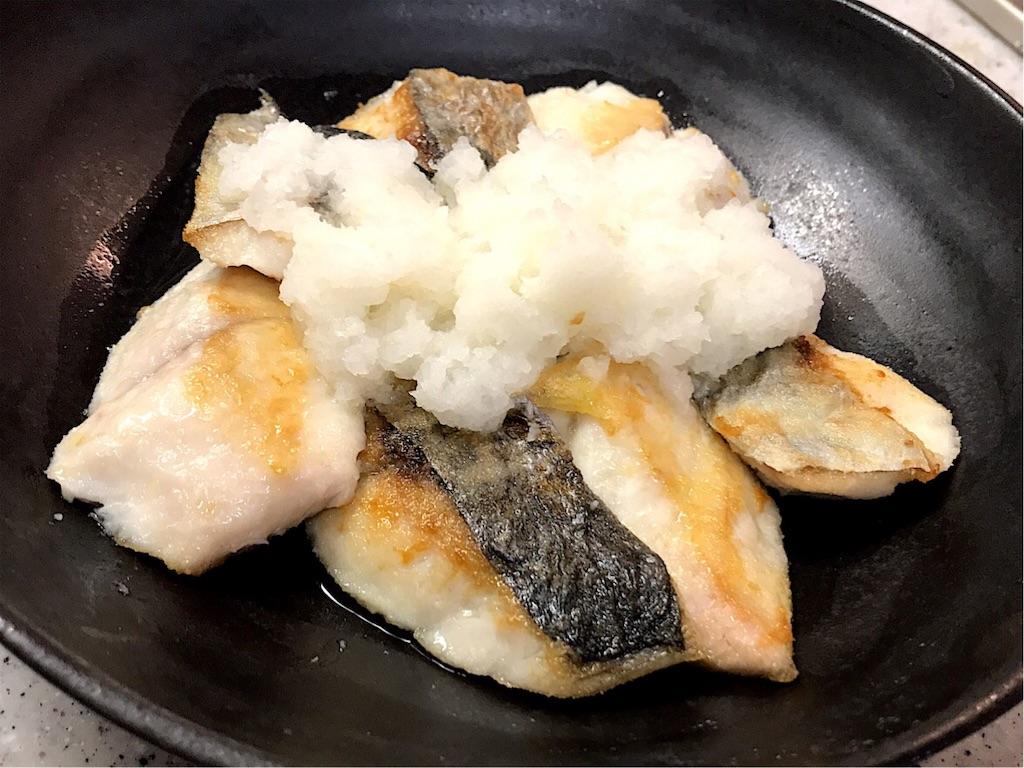 f:id:r-lovely-food:20191127103503j:image