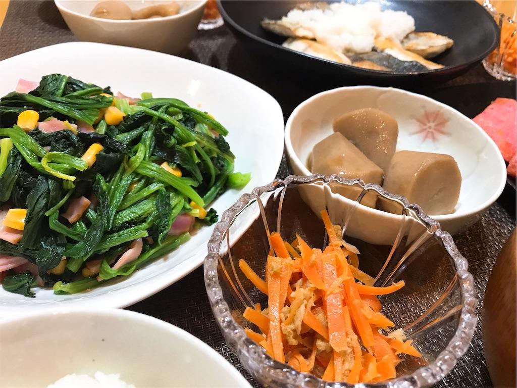f:id:r-lovely-food:20191127110301j:image
