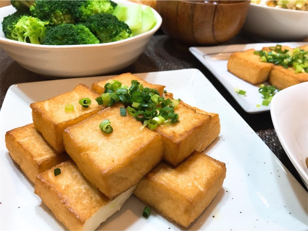 f:id:r-lovely-food:20191203130213j:image