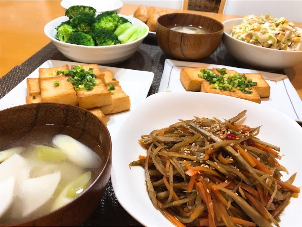 f:id:r-lovely-food:20191203152130j:image