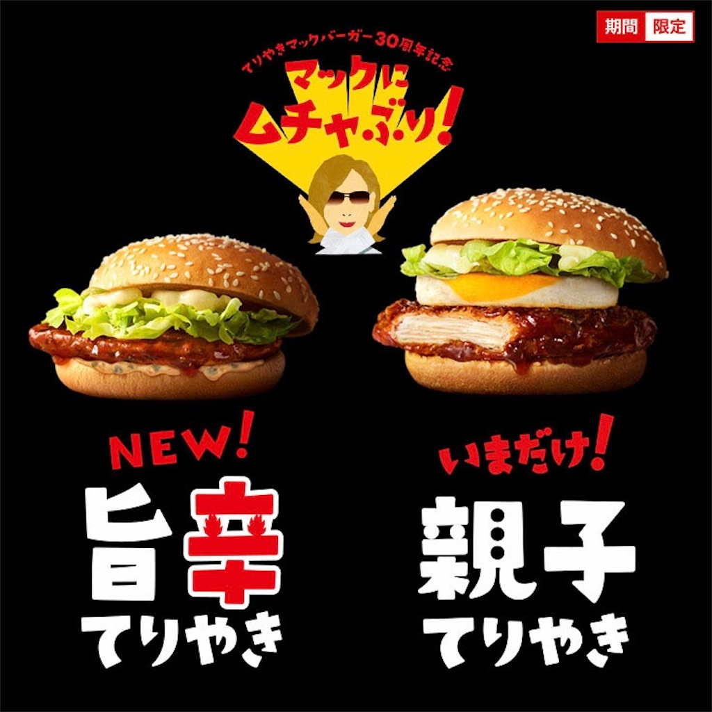 f:id:r-lovely-food:20191203153008j:image