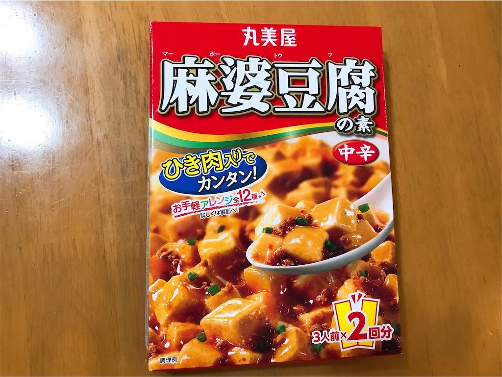 f:id:r-lovely-food:20191206104609j:image