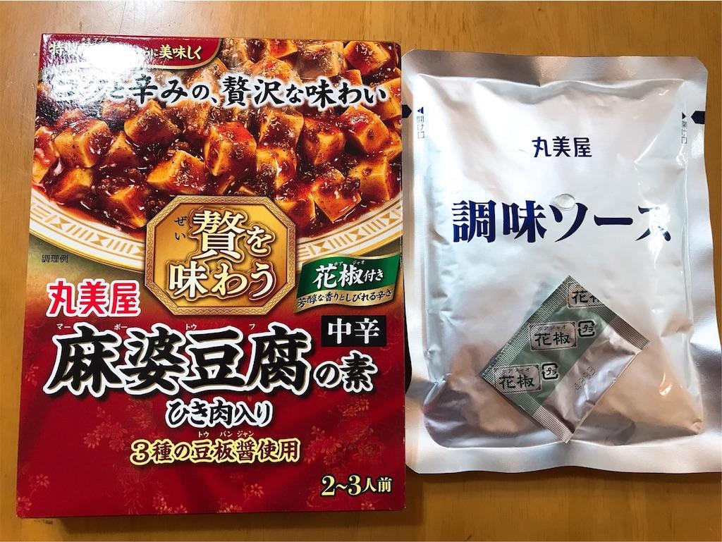 f:id:r-lovely-food:20191206104708j:image