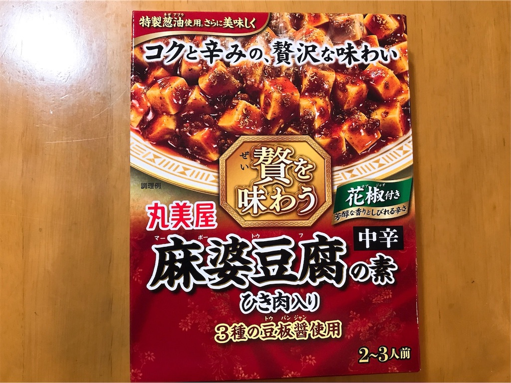 f:id:r-lovely-food:20191206105122j:image