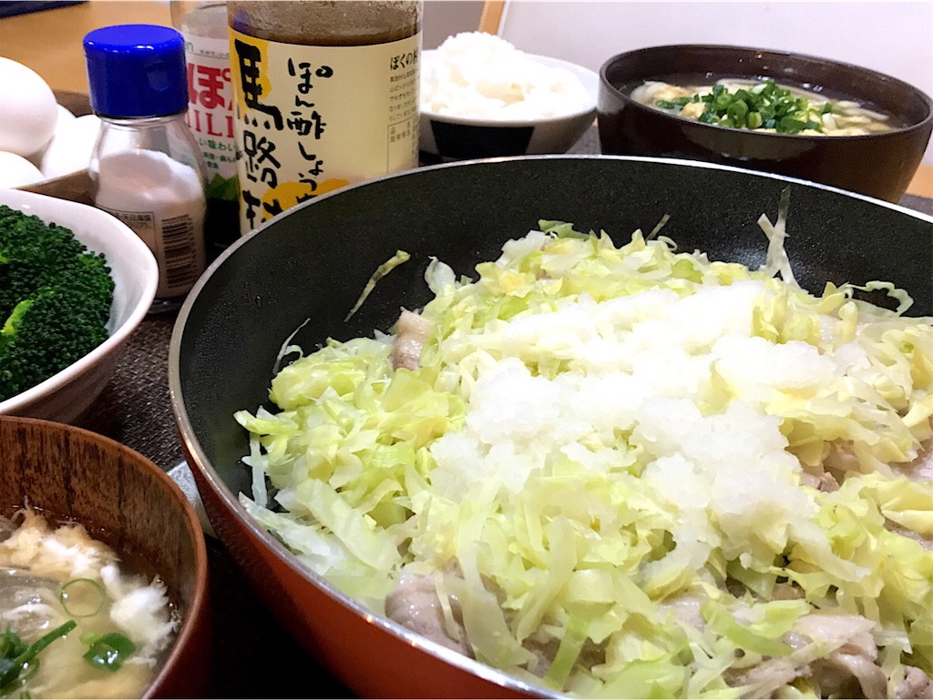 f:id:r-lovely-food:20191210125022j:image