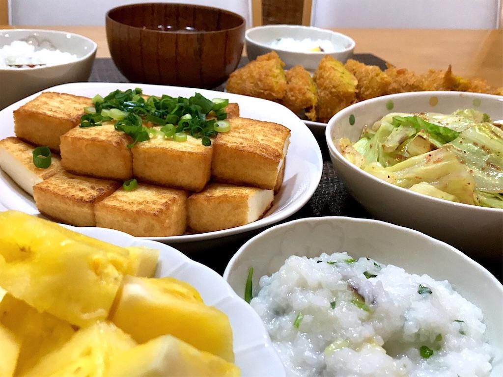 f:id:r-lovely-food:20200108131859j:image