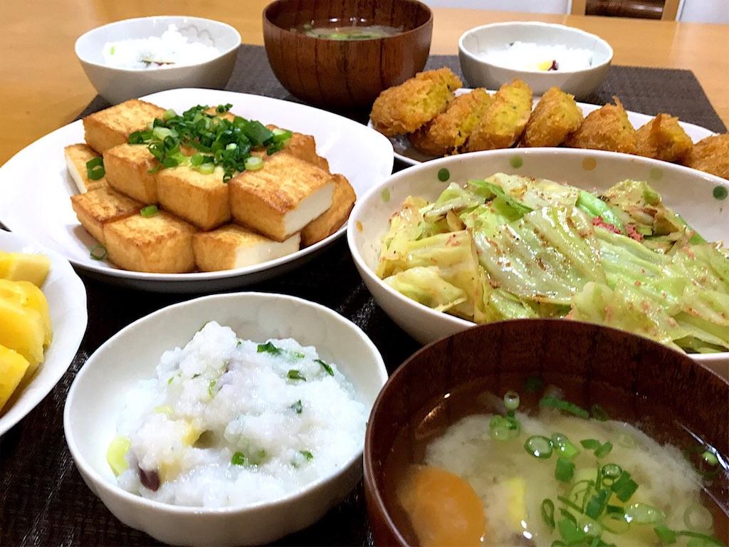 f:id:r-lovely-food:20200108140252j:image