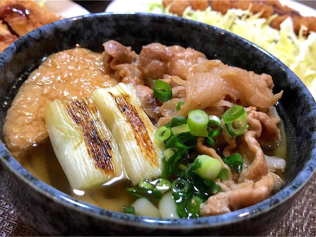 f:id:r-lovely-food:20200111112912j:image