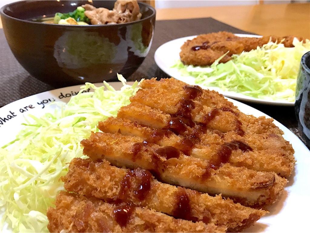 f:id:r-lovely-food:20200111120010j:image