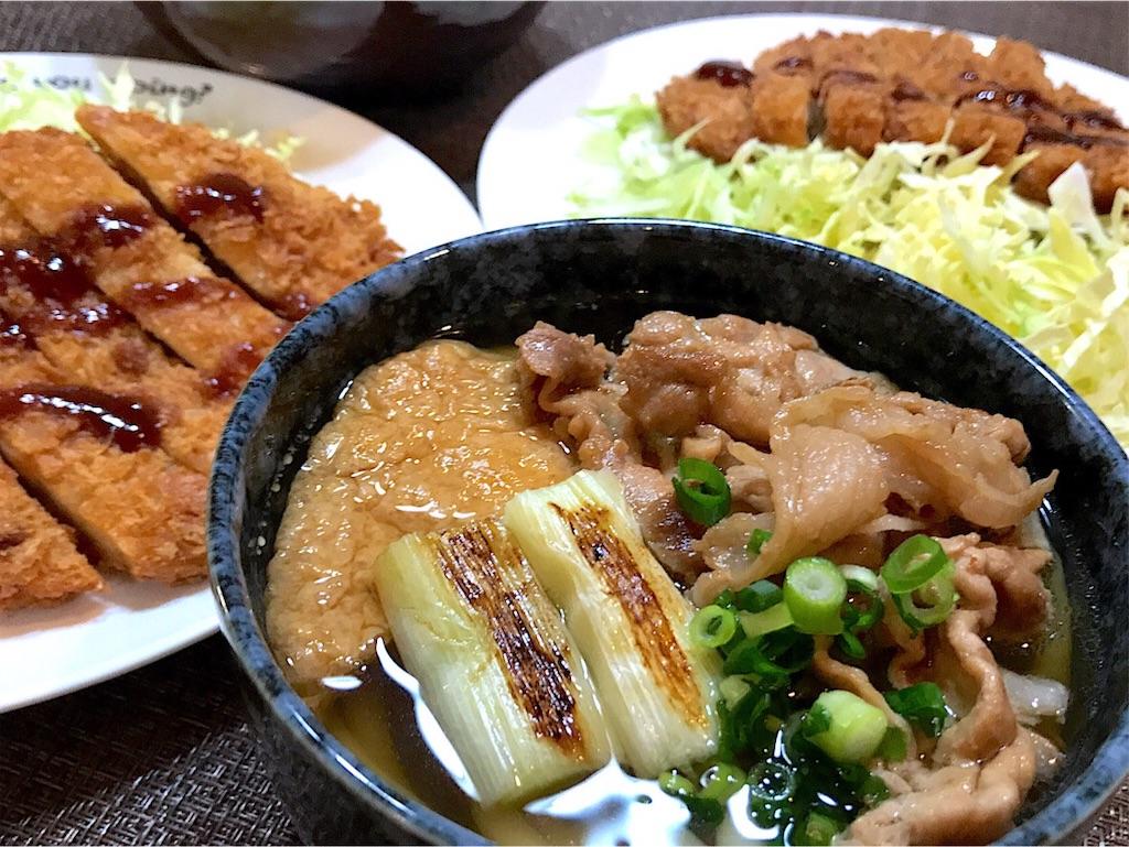 f:id:r-lovely-food:20200111120027j:image