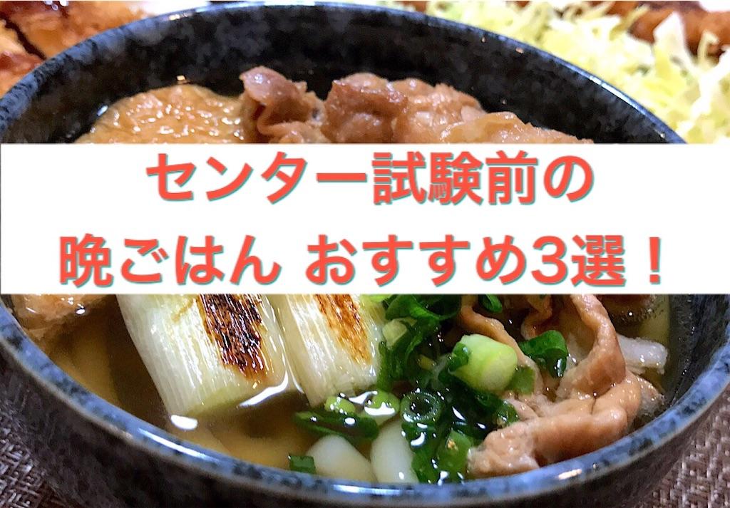 f:id:r-lovely-food:20200117131700j:image