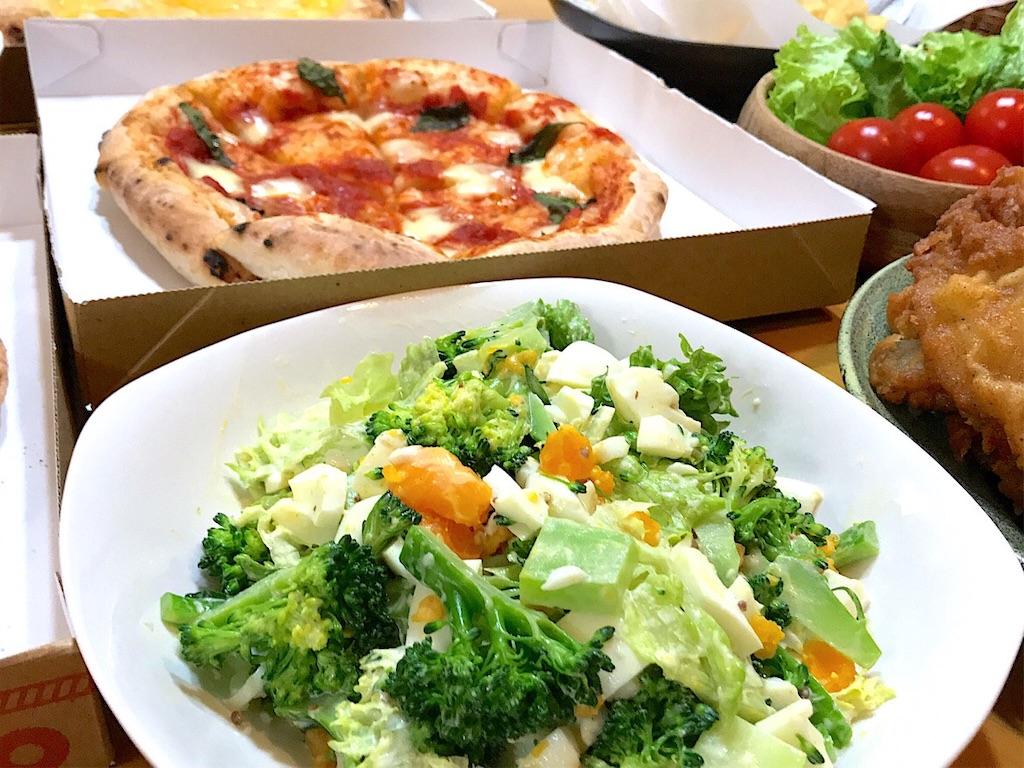 f:id:r-lovely-food:20200120105916j:image