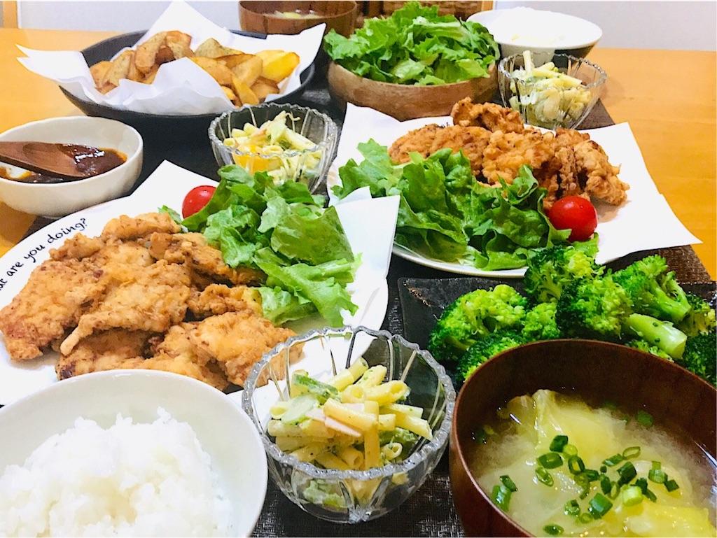f:id:r-lovely-food:20200124105023j:image