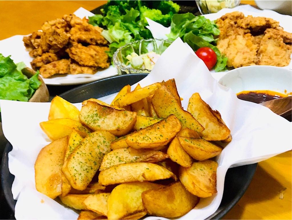 f:id:r-lovely-food:20200124135620j:image