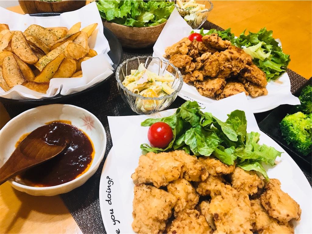 f:id:r-lovely-food:20200124141539j:image