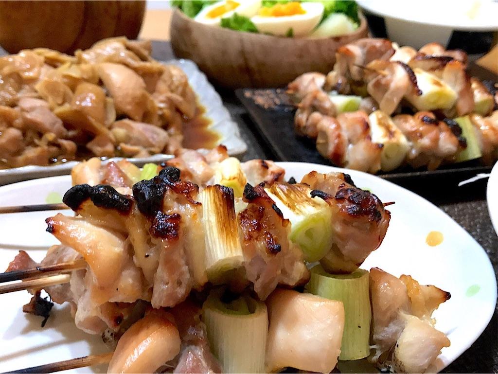 f:id:r-lovely-food:20200129110053j:image
