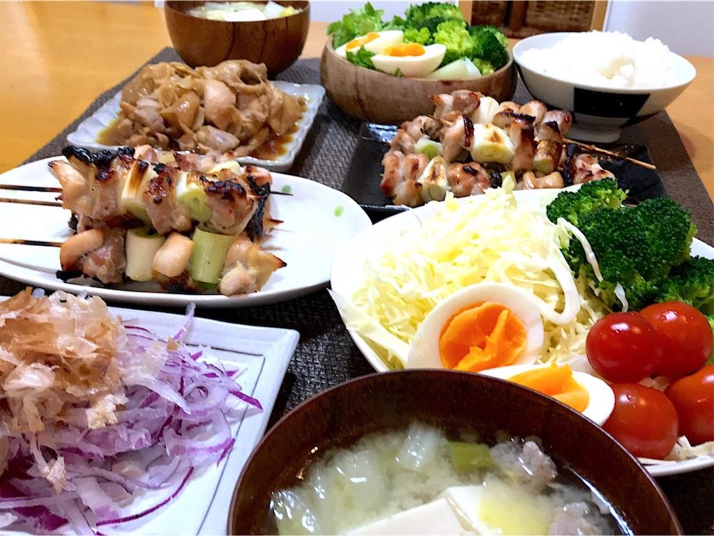 f:id:r-lovely-food:20200129125740j:image