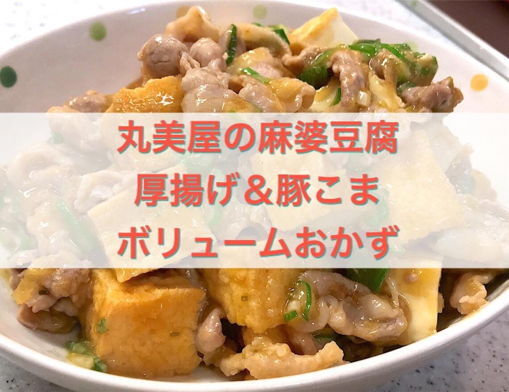 f:id:r-lovely-food:20200130153853j:image