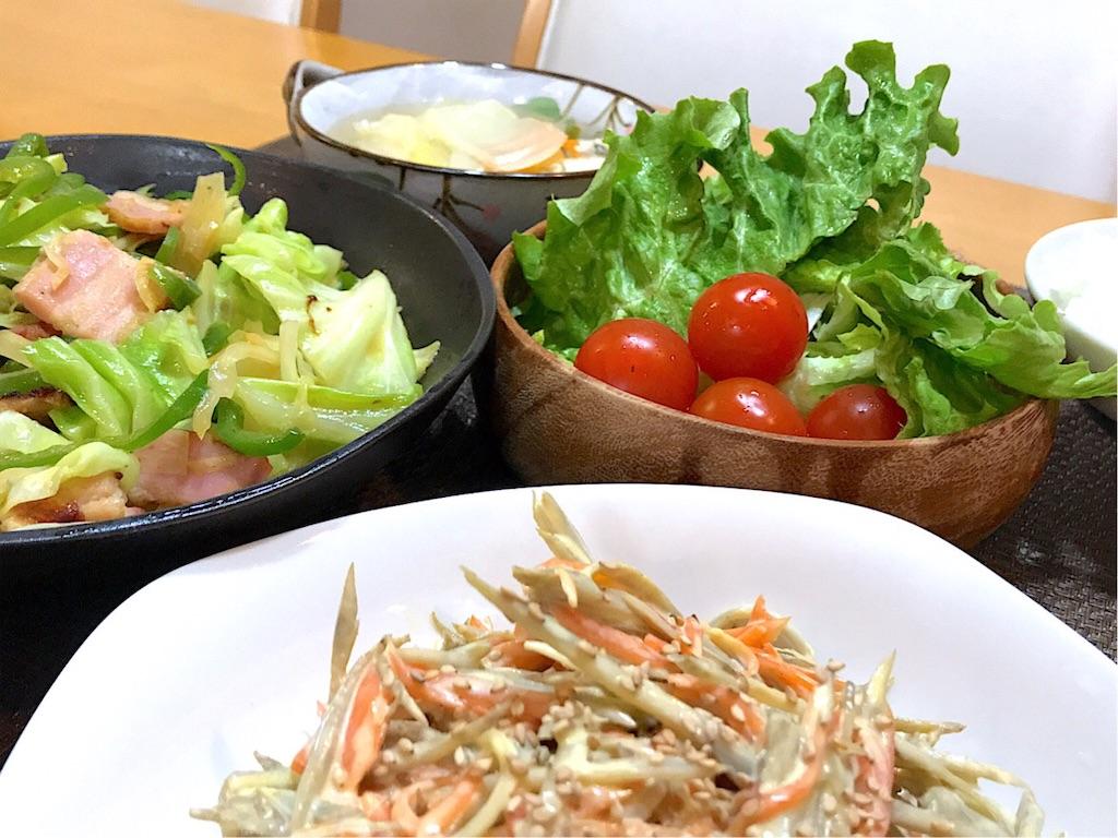 f:id:r-lovely-food:20200203105751j:image