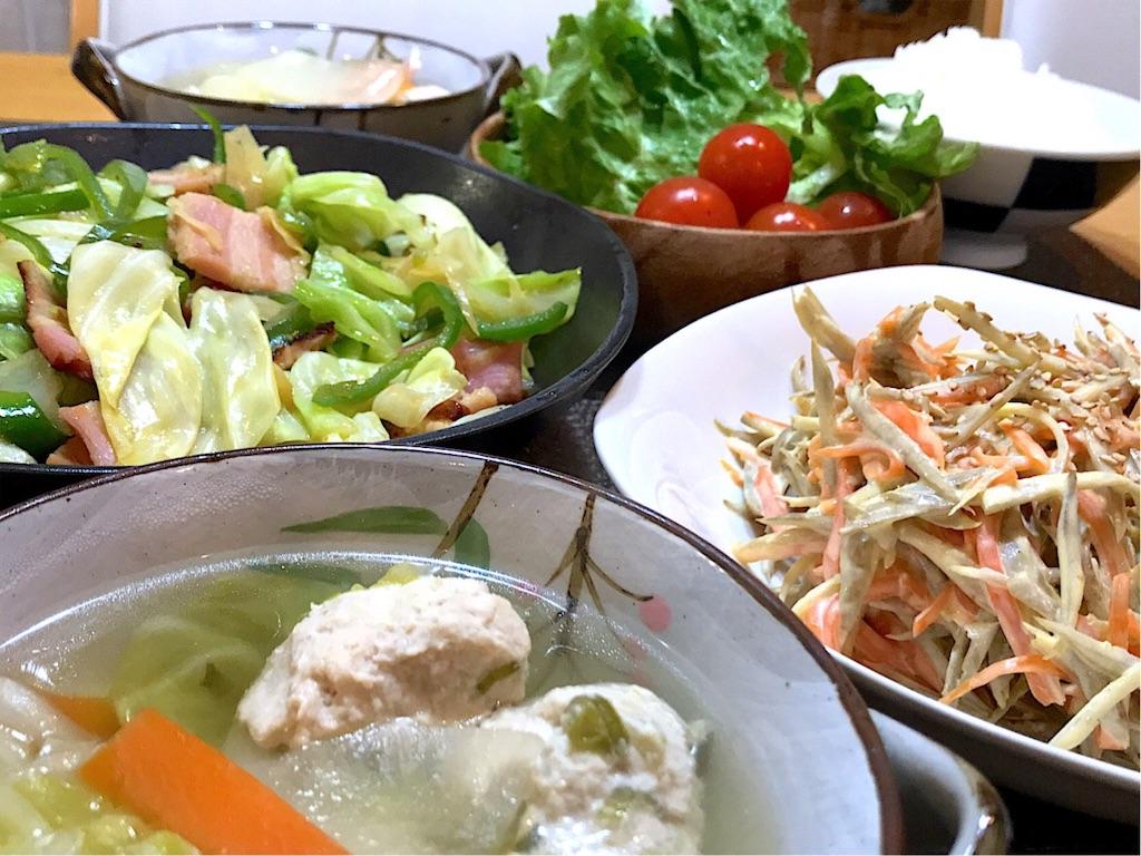 f:id:r-lovely-food:20200203125330j:image