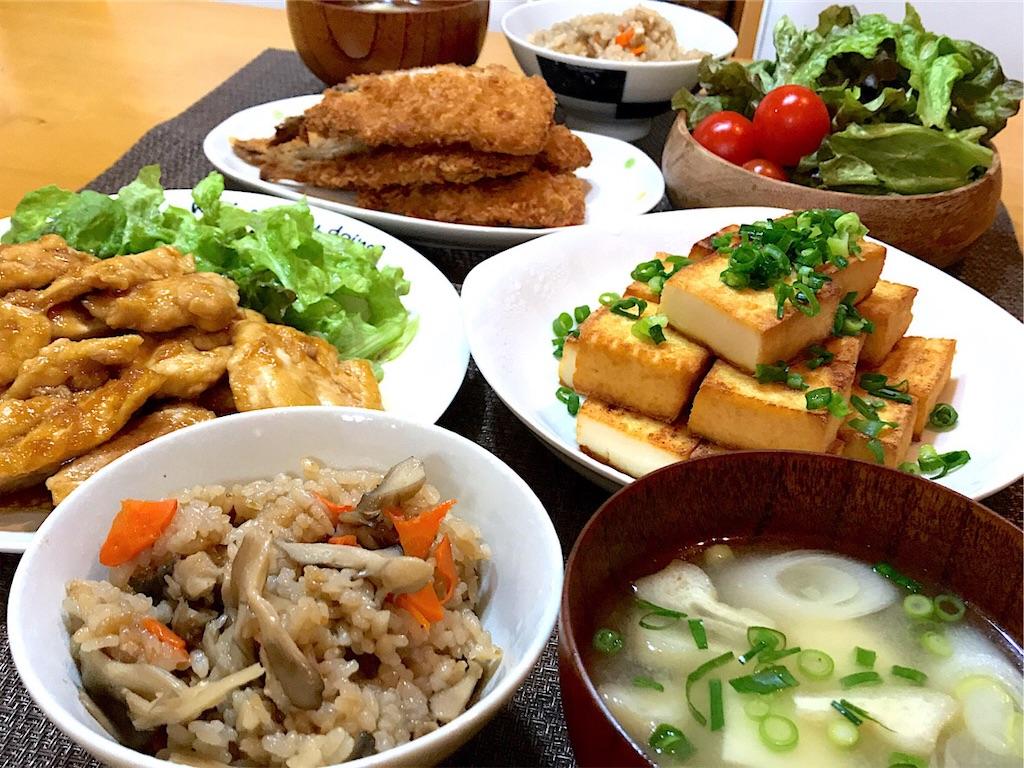 f:id:r-lovely-food:20200212122851j:image