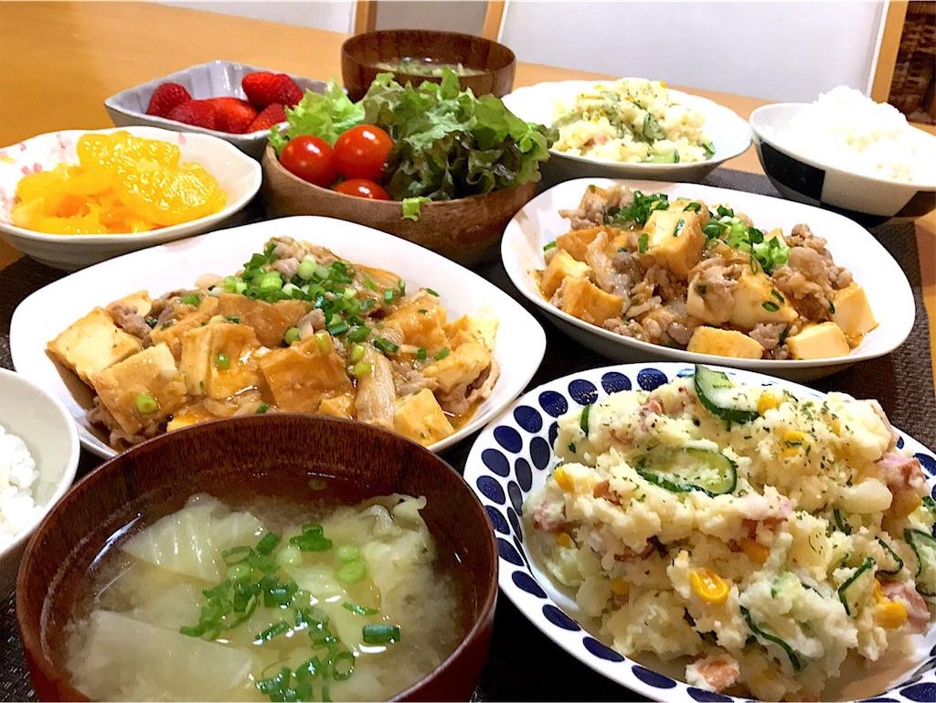 f:id:r-lovely-food:20200219103127j:image