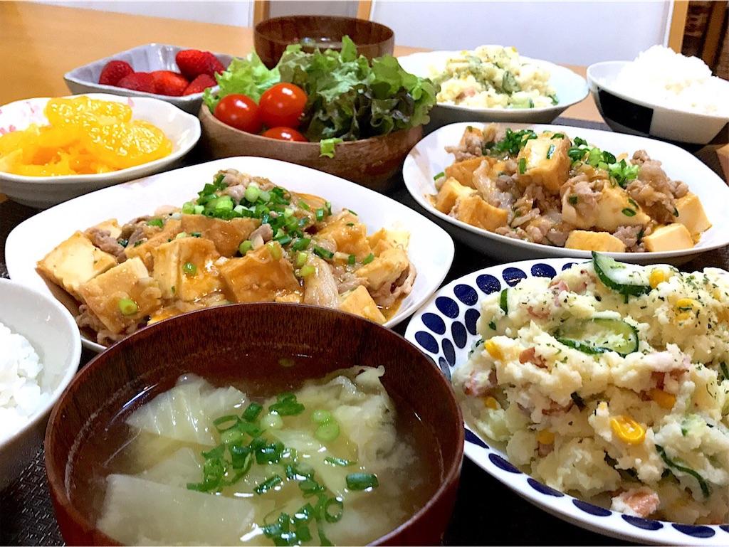 f:id:r-lovely-food:20200219104114j:image