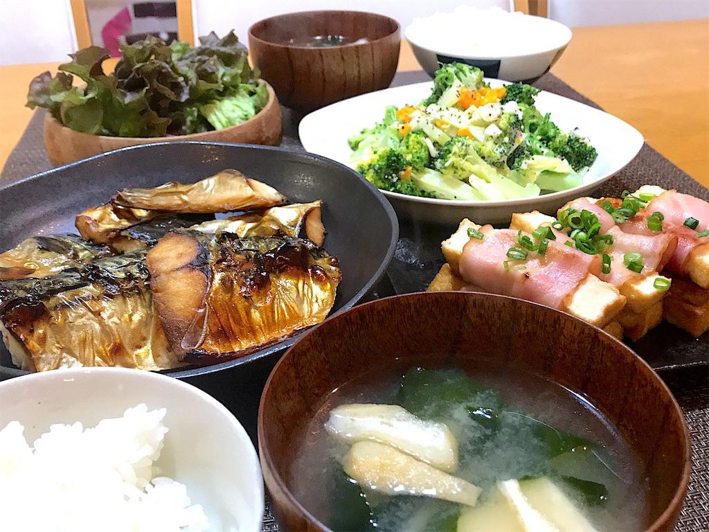f:id:r-lovely-food:20200228104258j:image