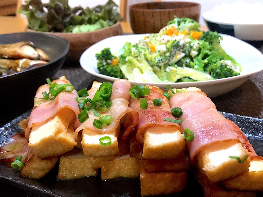 f:id:r-lovely-food:20200228104409j:image