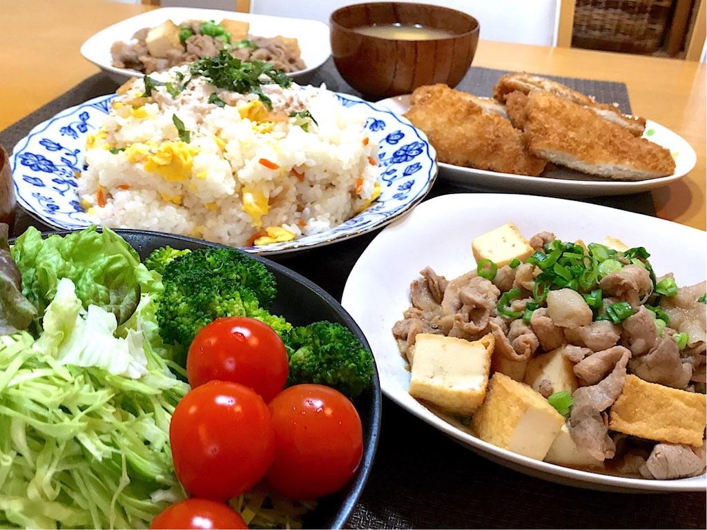f:id:r-lovely-food:20200304104806j:image