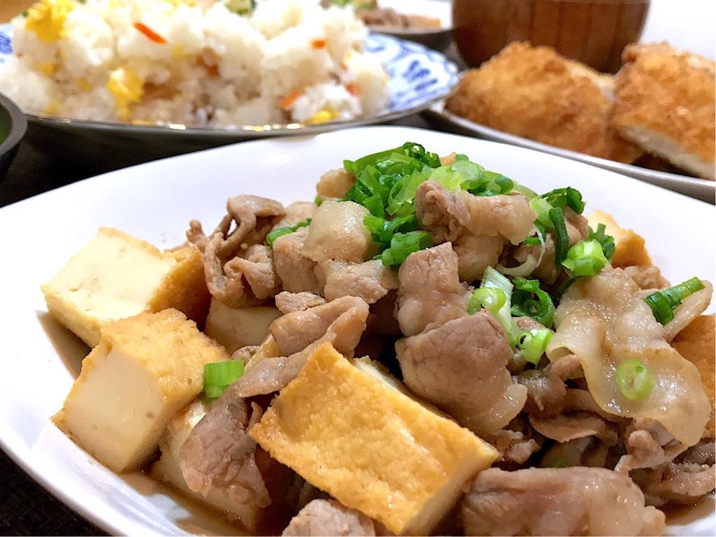 f:id:r-lovely-food:20200304105854j:image