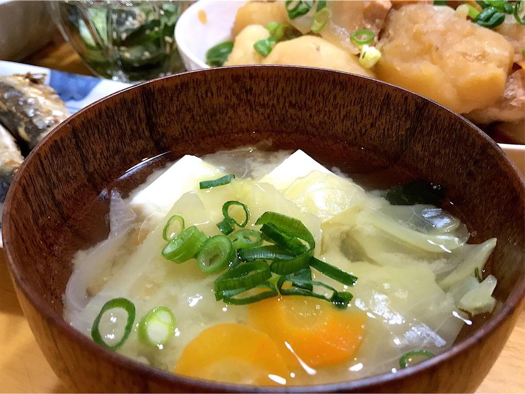 f:id:r-lovely-food:20200424104242j:image