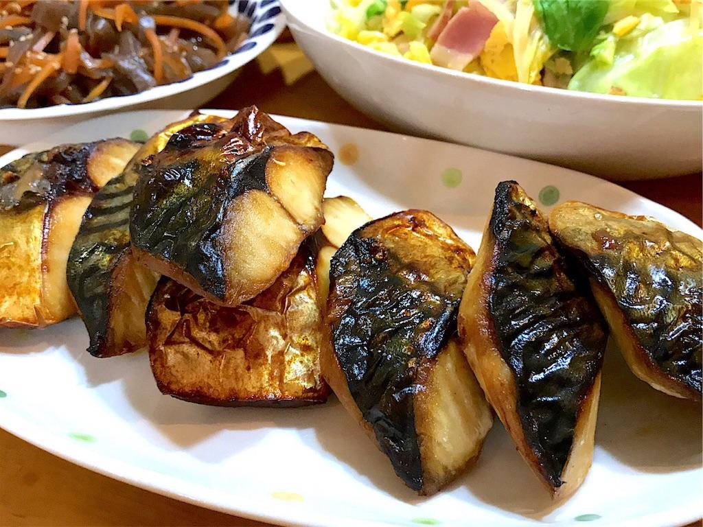 f:id:r-lovely-food:20200430144930j:image