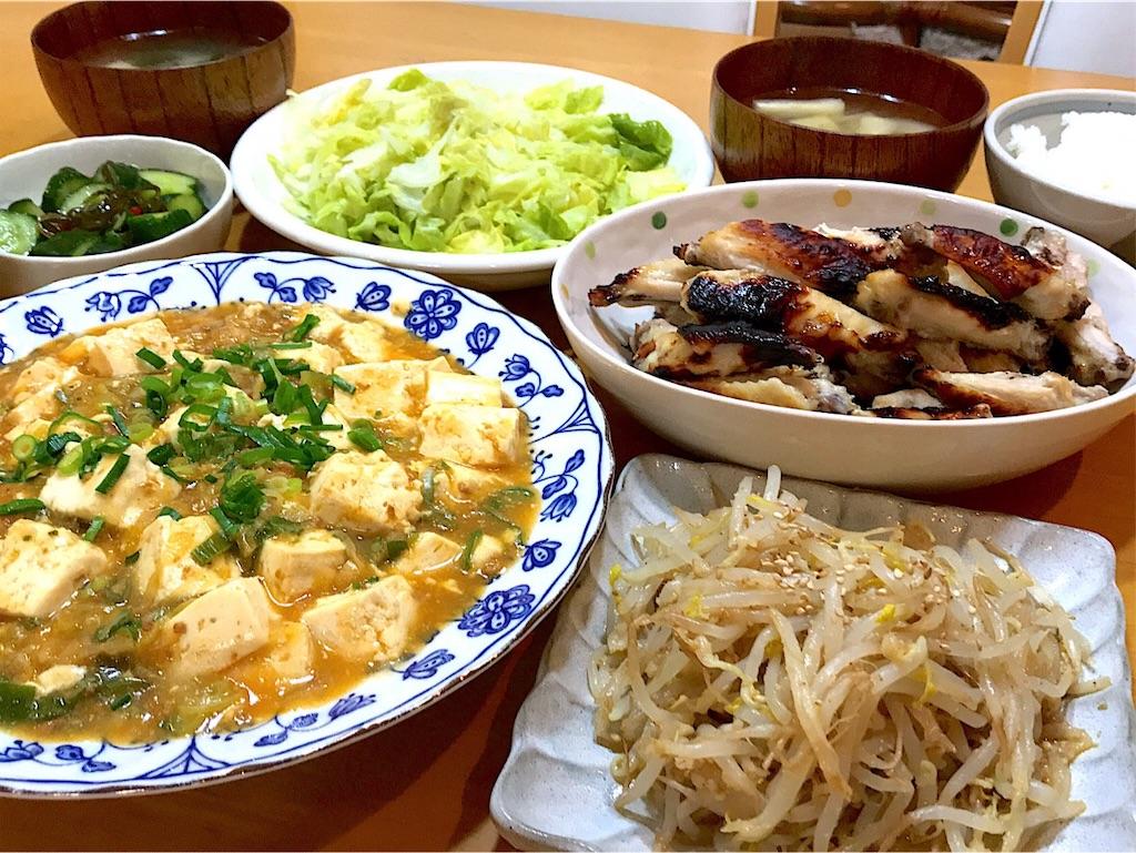 f:id:r-lovely-food:20200502160508j:image