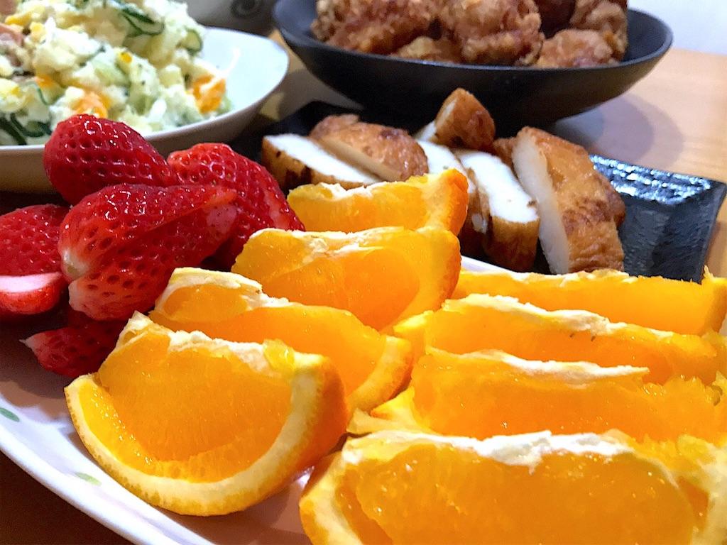 f:id:r-lovely-food:20200504173612j:image