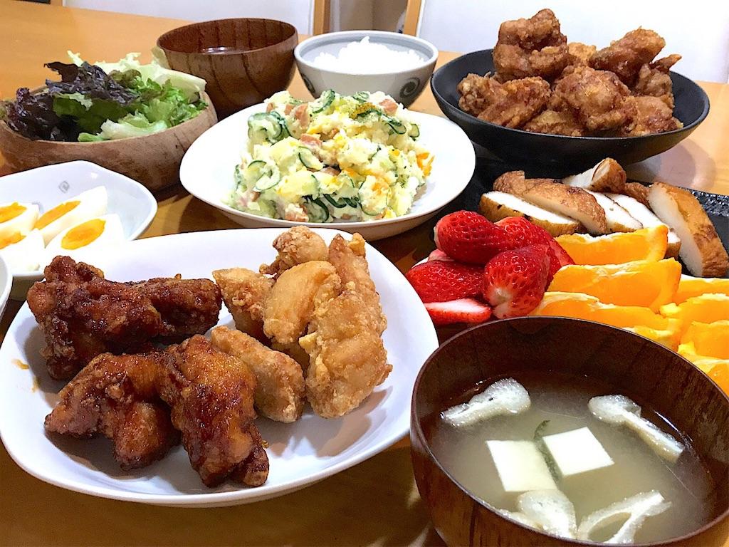 f:id:r-lovely-food:20200504173648j:image